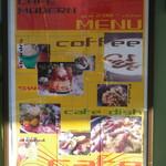 PARADISE CAFE MODERNS - パラダイスカフェさんはメニューが凄く多いです!