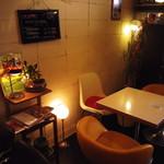PARADISE CAFE MODERNS - こだわりある店内