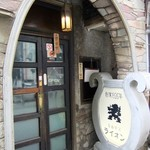 名曲喫茶ライオン - 入り口です〜