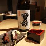 炭焼き やながわ - 宝剣 特別純米酒/牛葱タン塩/牛ハラミ
