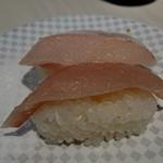 魚べい - 活け〆はまち