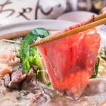ちゃんこ北野 - 当店特製ちゃんこ鍋