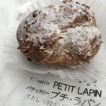 プチ ラパン - 料理写真:シュークリーム (´∀`*)