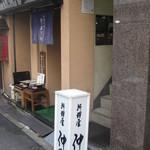 料理屋 仲島 - お店に上がる階段口