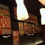 ふらいぱん - 111217東京 ふらいぱん 店内