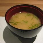 料理屋 仲島 - 豆腐のみそ汁