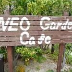 ネオ ガーデン カフェ - 入り口