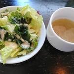ビストロ ハーベスト - セットのサラダとスープ