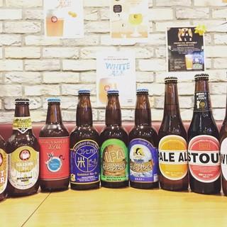 豊富な種類のクラフトビールとお料理のマリアージュ