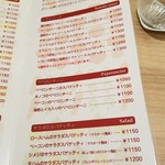 ハシヤ - メニュー3