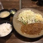 洋食Iwanaga  - ハンバーグ定食