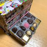 108919113 - 3段引き出し型チョコレート55.9€(≒6764円)