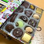 108919131 - 3段引き出し型チョコレート55.9€(≒6764円)