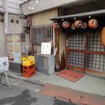 鳥松 - 入り口