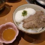 和食さと - 牛タンとろろごはん