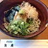 旭庵 - 料理写真:おろし蕎麦