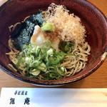 旭庵 - おろし蕎麦