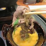 黒毛和牛焼肉 しゃぶしゃぶ すき焼き 善 - すき焼き肉リフト
