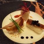 GINZA沁馥園 - 北京ダックの創作寿司