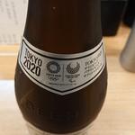 麺屋福丸 - 東京オリンピック仕様。個人的には柔道がかなり楽しみ。
