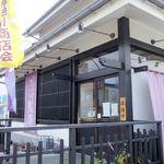 108927775 - ひらつか蕎香(建物外観)