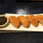 肴や だんじ - 博多もつ鍋コロッケ