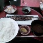 佳倉 - さんま塩焼き定食 ¥650