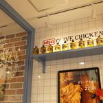 bb.q OLIVE CHICKEN cafe -