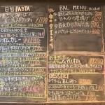 オレガノ食堂 -