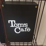 トムズカフェ -