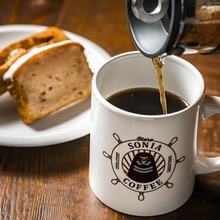 【こだわり】フレンチプレスコーヒー