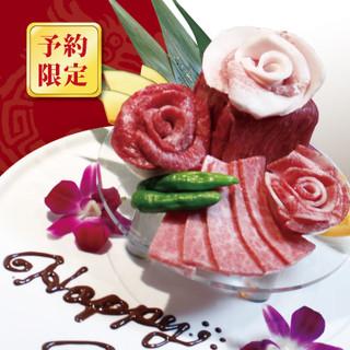 【ご予約限定】記念日にオススメ!ドラゴンの肉ケーキ