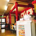 福香園 - お店