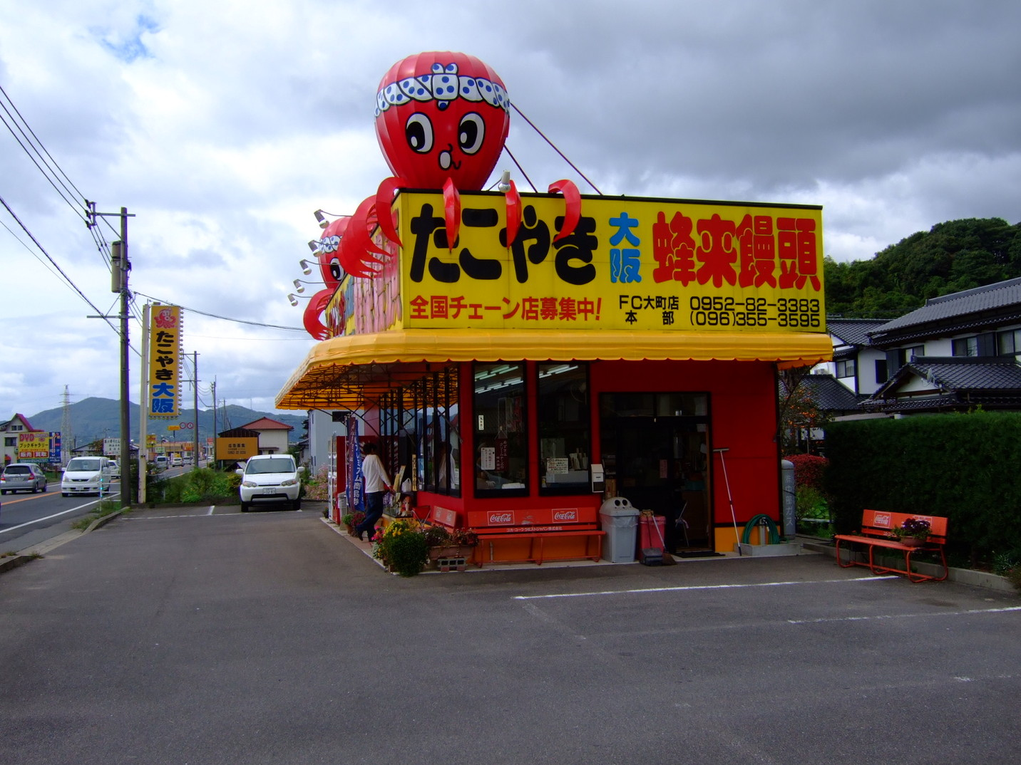 たこやき大阪 大町店