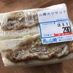 肉の山崎 - 料理写真: