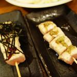 Nishijinyakitoriyonchoume - 上ささみしぎ焼き。 ワサビと梅があります。