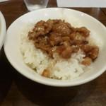 Shintaiki - ミニ魯肉飯