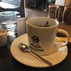 海坊主 - ドリンク写真:ブレンドコーヒー 380円税込