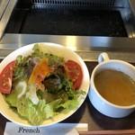 フレンチブルドッグ - サラダ スープ