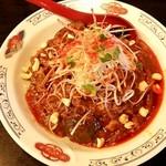 麺家 津田四川 - 濃厚肉まぜそば