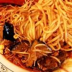 麺家 津田四川 - 混ぜ混ぜした後の麺と茄子