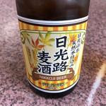 まるひで食堂 - 地ビール(ラベルアップ)♪