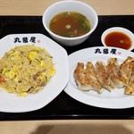 丸醤屋 -  チャーハン餃子コンビ ¥723