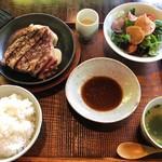 湯の岳庵 - 黒毛和牛のステーキ膳