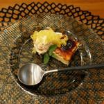 CULACCINO - カタラーナのクレームブリュレと黒蜜と胡桃のアイス