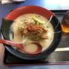 らーめん西海 - 料理写真:ネギ