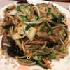 Chiyuukahausuyamato - 料理写真:中華ハウスやまと(レバニラ定食)