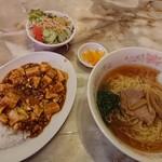 菜来軒 - ミニ麻婆丼とラーメンセット(ネギ抜き)