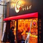 縁 - 縁 西小山店(外観)
