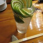 魚虎 - 生かぼすチューハイ 600円